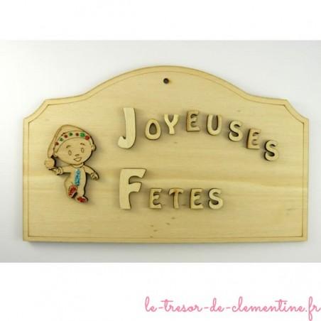 Plaque décorative Joyeuses fêtes