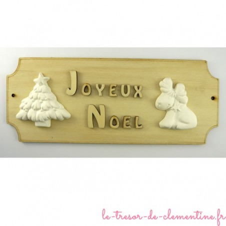 Plaque décorative Joyeux Noël